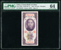 China Central Bank of China 10 Cents 1930 Pick 323b S/M#C301-1a PMG Choice Uncirculated 64