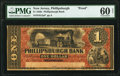 Obsoletes By State:New Jersey, Phillipsburgh, NJ- Phillipsburgh Bank $1 18__ G2a Wait 1999 Proof PMG Uncirculated 60 Net.. ...