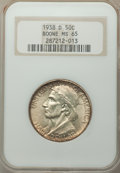 1938-D 50C Boone MS65 NGC. NGC Census: (181/158). PCGS Population: (293/282). CDN: $350 Whsle. Bid for NGC/PCGS MS65. Mi...