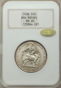 1938 50C New Rochelle MS65 NGC. Gold CAC. NGC Census: (1057/667). PCGS Population: (1679/1300). MS65. Mintage 15,266. &a...