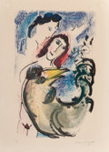 Prints & Multiples, Marc Chagall (1887-1985). Le coq jaune, 1960. Etching with aquatint in colors on Arches paper. 21-1/8 x 15-3/8 inches (5...