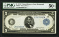 Fr. 863a $5 1914 Federal Reserve Note PMG About Uncirculated 50 EPQ