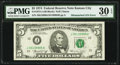 Mismatched Serial Numbers Error Fr. 1973-J $5 1974 Federal Reserve Note. PMG Very Fine 30 EPQ