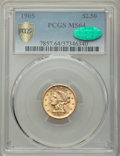 Liberty Quarter Eagles, 1905 $2 1/2 MS64 PCGS. CAC. PCGS Population: (1467/1212 and 19/60+). NGC Census: (1522/1151 and 14/46+). CDN: $420 Whsle. B...