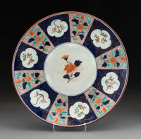 A Chinese Imari-Style Porcelain Charger, 19th century 2-3/8 x 16-1/4 inches (6.0 x 41.3 cm)