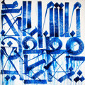 Paintings, RETNA (b. 1979). Untitled, 2011. Ink and acrylic on canvas. 72 x 72 inches (182.9 x 182.9 cm). Signed and dated to the r...
