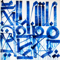 RETNA (b. 1979) Untitled, 2011 Ink and acrylic on canvas 72 x 72 inches (182.9 x 182.9 cm) Sig
