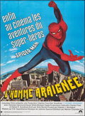 "Movie Posters:Action, Spider-Man (Columbia, 1977). Folded, Very Fine-. French Grande (45.5"" X 62""). Action.. ..."