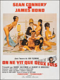 """Movie Posters:James Bond, You Only Live Twice (United Artists, 1967). Folded, Very Fine-. French Grande (47"""" X 63""""). Style B, Robert McGinnis Artwork...."""