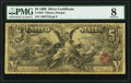 Fr. 268 $5 1896 Silver Certificate PMG Very Good 8