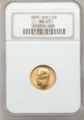 Russia: Nicholas II gold 5 Roubles 1904-AP MS67 NGC