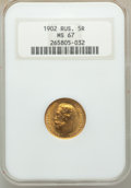 Russia: Nicholas II gold 5 Roubles 1902-AP MS67 NGC