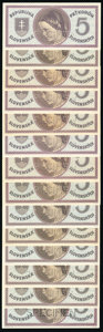 World Currency, Slovakia Slovenska Republika 5 Korun ND (1945) Pick 8s Group of 14 Specimen About Uncirculated-Crisp Uncirculated.. ... (Total: 14 notes)