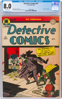 Detective Comics #91 (DC, 1944) CGC VF 8.0 Off-white pages