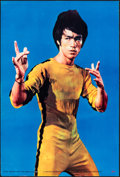 """Movie Posters:Action, Bruce Lee in Game of Death (Golden Movie News, 1978). Rolled, Very Fine-. Hong Kong Personality Poster (20.25"""" X 30""""). Actio..."""
