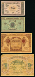 World Currency, Azerbaijan Republic 25; 50; 100; 250 Rubles 1919 Pick 1; 2; 5; 6a Fine or Better.. ... (Total: 4 notes)