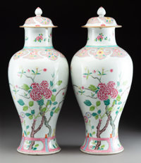 A Pair of Chinese Famille Rose Porcelain Vases with Covers, late Qing Dynasty 21-1/2 inches (54.6 cm)