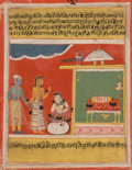 Works on Paper, A Miniature Indian Opaque Watercolor and Ink on Paper Manuscript Leaf. 8-3/8 x 6-3/4 inches (21.3 x 17.1 cm). ...