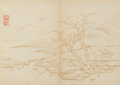 Works on Paper, Attributed to Bi Chang (Chinese, 19th Century). Twelve Landscapes . Work on paper, bound in a wood-covered album, . 11-1...