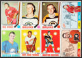 Hockey Cards:Lots, 1968-1971 Topps Hockey Collection (76) With Stars and HOFers....