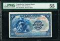 World Currency, Yugoslavia National Bank 10 Dinara 1.11.1920 Pick 21a PMG About Uncirculated 55.. ...