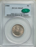 1905 5C MS65 PCGS. CAC. PCGS Population: (258/97). NGC Census: (155/31). MS65. Mintage 29,827,276. From The Triplets...