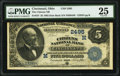 National Bank Notes:Ohio, Cincinnati, OH - $5 1882 Date Back Fr. 537 The Citizens National Bank Ch. # (M)2495 PMG Very Fine 25.. ...