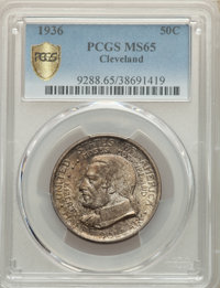 1936 50C Cleveland MS65 PCGS. PCGS Population: (2430/812 and 16/54+). NGC Census: (2080/589 and 4/18+). CDN: $100 Whsle...