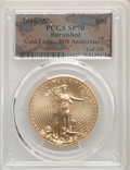 Modern Bullion Coins, 2016-W $50 One-Ounce Gold Eagle, 30th Anniversary, Burnished, Silver Foil 1 of 250, SP70 PCGS. PCGS Population: (248). NGC ...