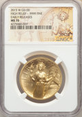 Modern Bullion Coins, 2015-W $100 High Relief One-Ounce Gold, Early Releases, MS70 NGC. .9999 Fine Gold. NGC Census: (5895). PCGS Population: (21...