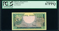World Currency, Indonesia Bank Indonesia 5 Rupiah ND (1957) Pick 49a PCGS Superb Gem New 67 PPQ.. ...