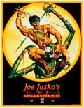 Memorabilia:Miscellaneous, Joe Jusko's Edgar Rice Burroughs Collection II Promotional Poster and Others Lot Group of 6 (1966-1995... (Total: 6 Items)