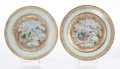 Ceramics & Porcelain, A Pair of Chinese Partial Gilt Export Porcelain Chargers, 19th century. 1-1/2 x 12-5/8 inches (3.8 x 32.1 cm). ... (Total: 2 Items)