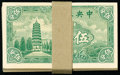 China Central Bank of China 5 Fen = 5 Cents 1939 Pick 225a 73 Consecutive Examples Choice Crisp Uncirculated</...
