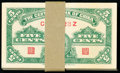 World Currency, China Central Bank of China 5 Fen = 5 Cents 1939 Pick 225a 73 Consecutive Examples Choice Crisp Uncirculated.. ... (Total: 73 notes)