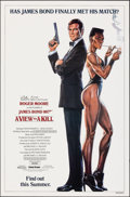 "Movie Posters:James Bond, A View to a Kill (United Artists, 1985). Rolled, Very Fine. One Sheet (27"" X 41"") SS Advance, Dan Gouzee Artwork. James Bond..."