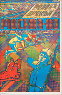 "1980 Moscow Summer Olympics (1979). Rolled, Very Fine-. Russian Posters (2) (27"" X 41.5"" & 26""X 41.5&..."