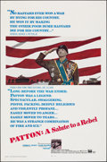"Movie Posters:War, Patton (20th Century Fox, 1970). Folded, Very Fine+. One Sheet (27"" X 41""). War.. ..."