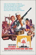 "Movie Posters:War, The Sand Pebbles (20th Century Fox, 1966). Folded, Very Fine. One Sheet (27"" X 41""). Howard Terpning Artwork. War.. ..."