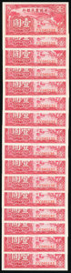 World Currency, China Farmers Bank of China 1 Yuan 1940 Pick 463 16 Consecutive Examples Crisp Uncirculated.. ... (Total: 16 notes)