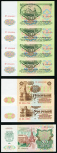 World Currency, Russia Group of 34 Crisp Uncirculated Examples.. ... (Total: 34 notes)