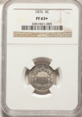 1876 5C PR63+ NGC. NGC Census: (33/217 and 1/4+). PCGS Population: (68/268 and 0/2+). PR63. Mintage 1,150. ...(PCGS# 383...