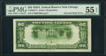Fr. 2055-G $20 1934A Federal Reserve Note. PMG About Uncirculated 55 EPQ