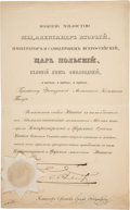 Autographs:Non-American, Alexander II of Russia Document Signed...