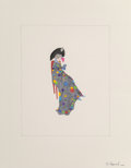 Works on Paper, Ed Baynard (American, 1940-2016). Anna Piaggi, 2005. Watercolor on paper. 19-1/4 x 15 inches (48.9 x 38.1 cm) (sheet). S...