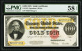 Fr. 1215 $100 1922 Gold Certificate PMG Choice About Unc 58 EPQ
