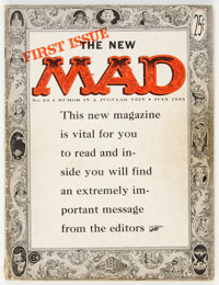 MAD #24 (EC, 1955) Condition: GD/VG