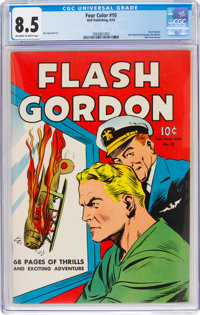Four Color #10 Flash Gordon (Dell, 1942) CGC VF+ 8.5 Off-white to white pages