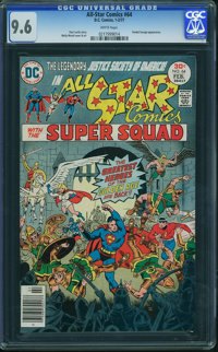 All Star Comics #64 (DC, 1977) CGC NM+ 9.6 White pages