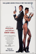 "Movie Posters:James Bond, A View to a Kill (United Artists, 1985). Rolled, Very Fine+. Autographed One Sheet (27"" X 41"") SS, Advance. Dan Gouzee Artwo..."